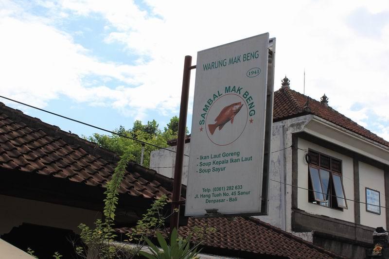 魚料理有名店、昼間はローカルたちで大賑わい、アフターサーフにランチお勧めです。